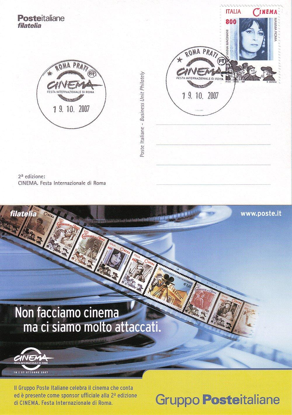 Anna Magnani - Mamma Roma Postage Stamp