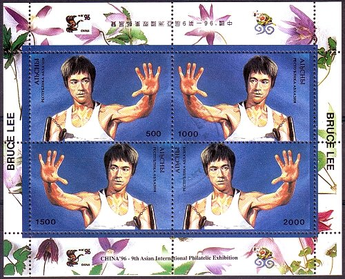 Bruce Lee miniature sheet of postage stamps