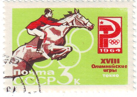 CCCP - 1964 - Equestrian Sports at the Tokyo Olympics