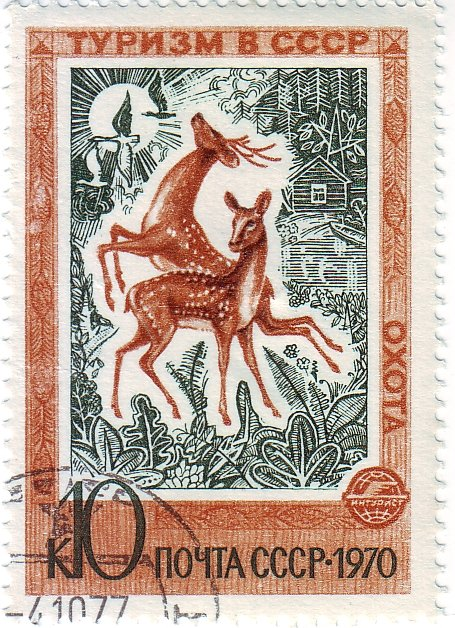 USSR postage stamp featuring Sika Deer - 1970