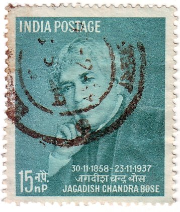 Indian Postage Stamp - Jagadish Chandra Bose
