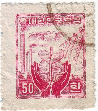 South Korean postage stamp with Rebirth of Industry symbol - 1955