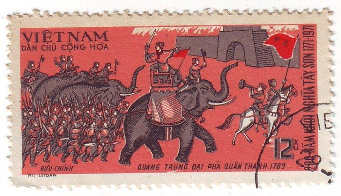 Vietnam Postage Stamp 1971